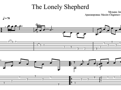 The Lonely Shepherd - Last James