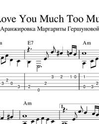 Noten, Tabulaturen für die Gitarre. I Love You Much Too Much.