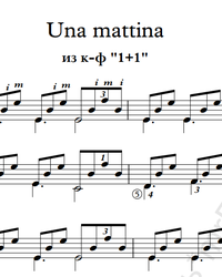 Sheet music, tabs for guitar. Una Mattina.
