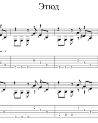 Sheet music, tabs for guitar. Etude #28.