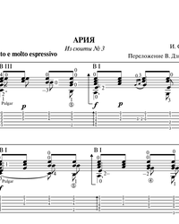 Sheet music, tabs for guitar. Aria Suite No.3.