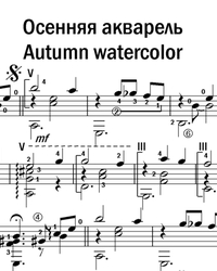 Sheet music, tabs for guitar. Autumn Watercolor.