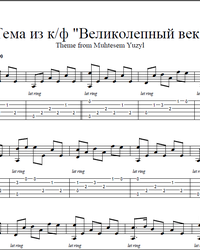 "Sheet music, tabs for guitar. Theme from ""The Magnificent Century""."