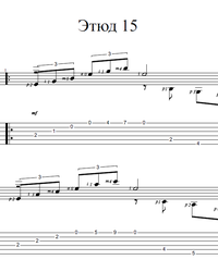 Sheet music, tabs for guitar. Etude #15.