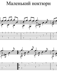 Sheet music, tabs for guitar. Little Nocturne.