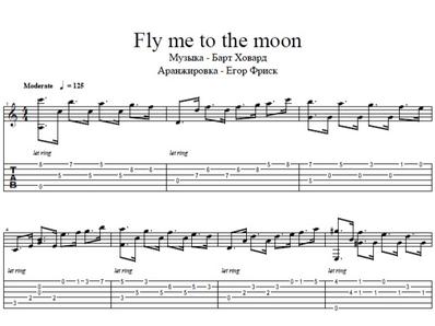 fly me to the moon auf der gitarre noten und tabulaturen. Black Bedroom Furniture Sets. Home Design Ideas