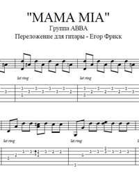 Sheet music, tabs for guitar. Mamma Mia!.