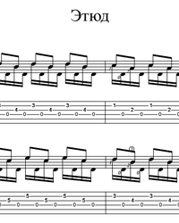 Sheet music, tabs for guitar. Etude # 19.
