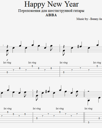 Sheet music, tabs for guitar. Happy New Year!.