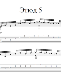 Sheet music, tabs for guitar. Etude #5.