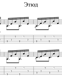 Sheet music, tabs for guitar. Etude #27.