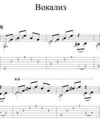 Sheet music, tabs for guitar. Vocalise.