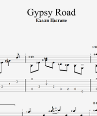 Sheet music, tabs for guitar. Gypsy Road.