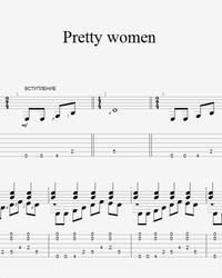 Sheet music, tabs for guitar. Pretty Woman.