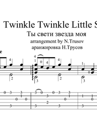 Sheet music, tabs for guitar. Twinkle Twinkle Little Star.