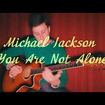 Ты не одинок (You Are Not Alone) - Ар Келли