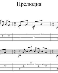 Sheet music, tabs for guitar. Prelude #34.