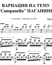 "Sheet music, tabs for guitar. Variations on Paganini's ""Campanella""."