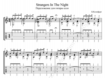 Sheet music, tabs for guitar. Strangers In the Night