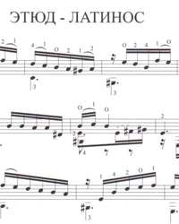 "Sheet music, tabs for guitar. Etude ""Latinos""."