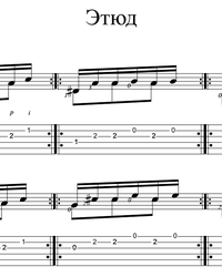 Sheet music, tabs for guitar. Etude #6.