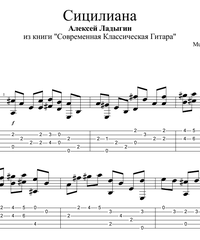 Sheet music, tabs for guitar. Siciliana.