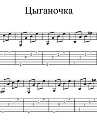 Sheet music, tabs for guitar. Gypsy Girl.