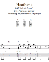 Sheet music, tabs for guitar. Heathens.