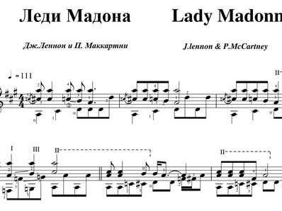 Sheet music, tabs for guitar. Lady Madonna