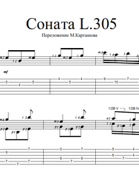 Sheet music, tabs for guitar. Sonata L.305.