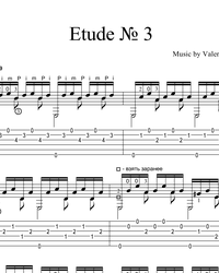 Sheet music, tabs for guitar. Etude #3.