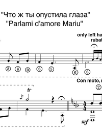 Sheet music, tabs for guitar. Parlami d'amore Mariù.