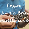 Jingle Bells - James Pierpont