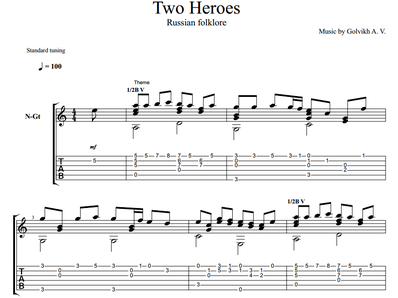 Sheet music, tabs for guitar. Two Heroes (variations)