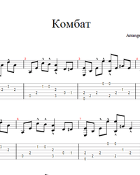 Sheet music, tabs for guitar. Combat Commander.