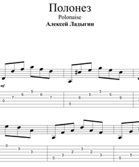 Sheet music, tabs for guitar. Polonaise.