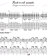 Sheet music, tabs for guitar. Rock ' N ' Roll (medley) .
