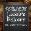Jacob's Bakery - James Howard