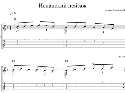 Sheet music, tabs for guitar. Spanish Landscape