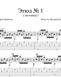 Sheet music, tabs for guitar. Etude #1.