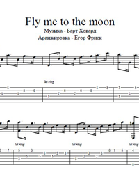 Noten, Tabulaturen für die Gitarre. Fly Me to the Moon.