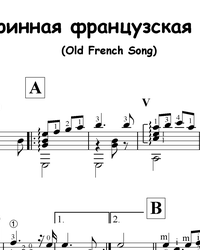 Sheet music, tabs for guitar. Old French Song.