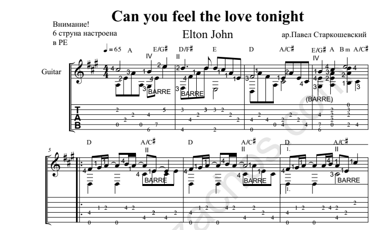 Can you feel the love tonight on guitar. Sheet music and tabs for a ...