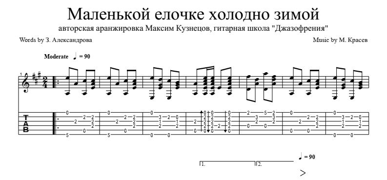 песня маленькой елочке холодно зимой фортепианная аранжировка
