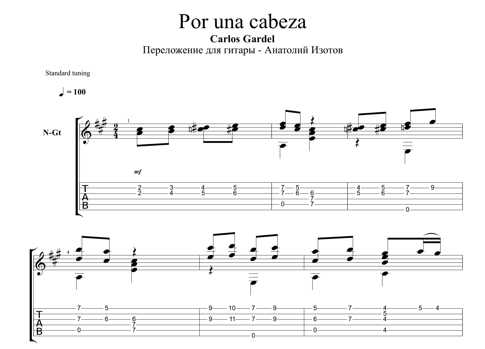 Por una Cabeza for guitar. Guitar sheet music and tabs.