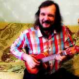 Grandpa's Rock-and-Roll - Viktor Kozlov