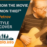 "Waltz from ""Uncommon Thief"" - Andrey Petrov"