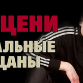 Check it out - Vladimir Selivanov